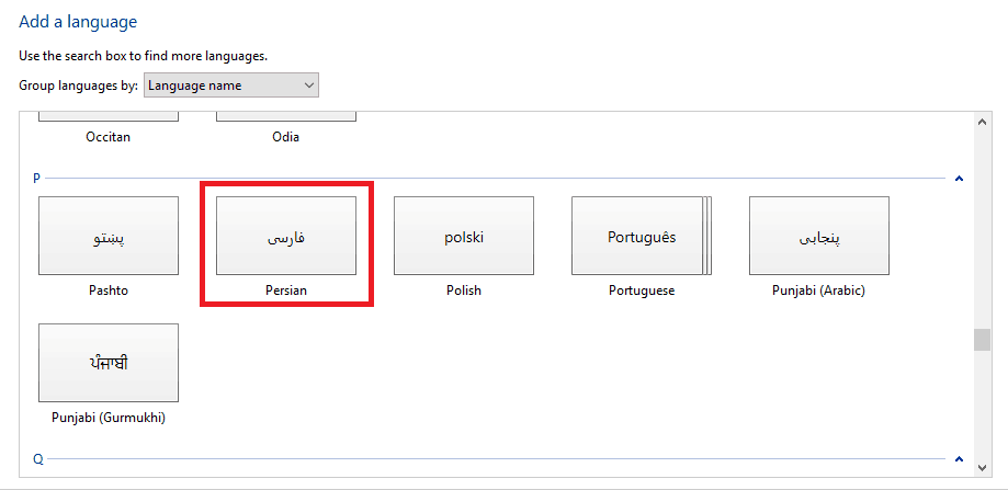 اضافه کردن زبان فارسی به ویندوز