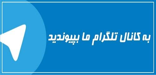 تهران پی سی سرویس