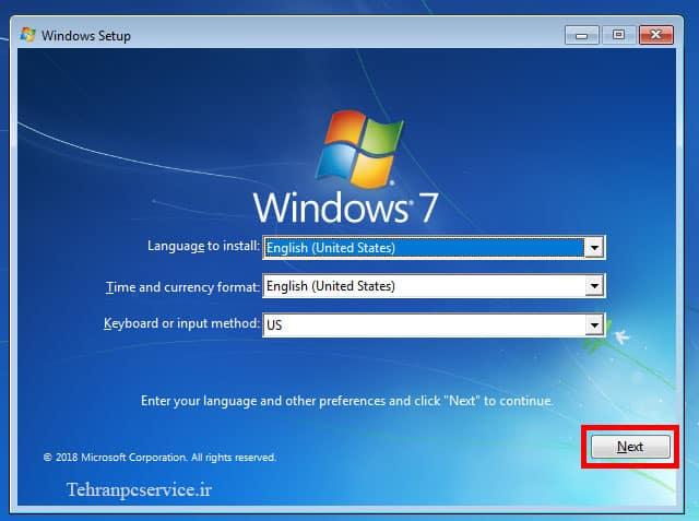 اموزش نصب ویندوز 7 - چگونه ویندوز 7 نصب کنیم