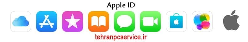 یک حساب برابر با تمام خدمات اپل
