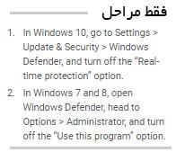 مراحل غیرفعال کردن windows defender در ویندوز 10