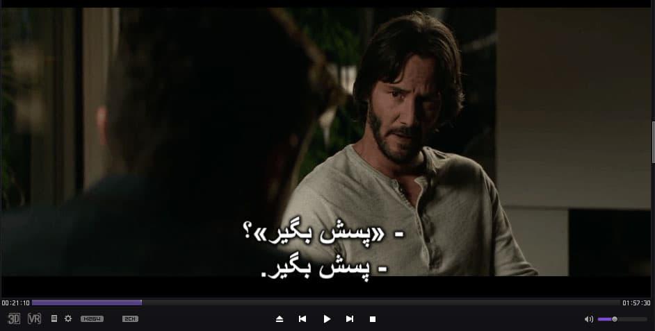 مشکل زیرنویس فارسی در ویندوز