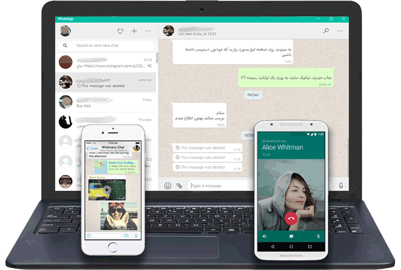 دانلود واتساپ Whatsapp برای کامپیوتر PC - آخرین نسخه دسکتاپ برای ویندوز و اندروید موبایل