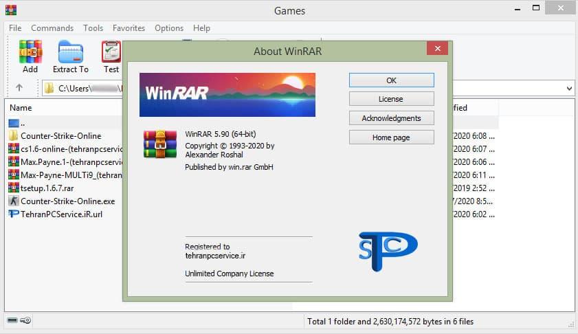 دانلود برنامه فشرده سازی Winrar